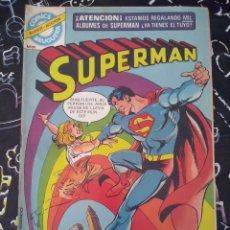 Tebeos: BRUGUERA - SUPERMAN NUM. 30 ( SUPER-ACCION 81 ). Lote 143901286