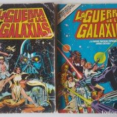 Tebeos: LA GUERRA DE LAS GALAXIAS #1-2 (BRUGUERA, 1977). Lote 144074090