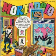 BDs: MORTADELO - EXTRA DE SEPTIEMBRE - Nº.36 -. Lote 144149726