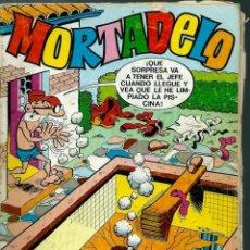 Tebeos: MORTADELO EXTRA DE VERANO 1971 - BRUGUERA - COMPLETO, ORIGINAL, VER DESCRIPCION. Lote 144734310