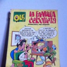 Tebeos: LA FAMILIA CEBOLLETA N4 1981. Lote 145832558