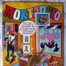 Tebeos: MORTADELO EXTRA Nº 36 SETIEMBRE EDITORIAL BRUGUERA 1983 NUEVO. Lote 146165662