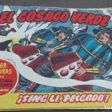 Tebeos: EL COSACO VERDE ¡SING LI, PESCADO! SUPER AVENTURAS Nº 369 Nº 30 AÑO 1960 ORIGINAL. Lote 146394970