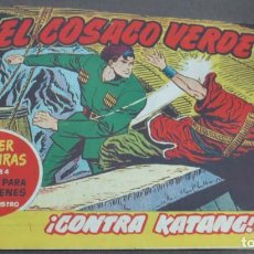 Tebeos: EL COSACO VERDE ¡CONTRA KATANG! SUPER AVENTURAS Nº 384 Nº 35 AÑO 1960 ORIGINAL. Lote 146395750