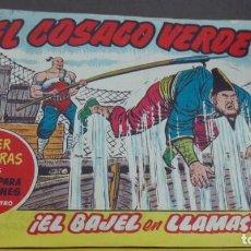 Tebeos: EL COSACO VERDE ¡EL BAJEL EN LLAMAS! SUPER AVENTURAS Nº 645 Nº 122 AÑO 1962 ORIGINAL. Lote 146397538