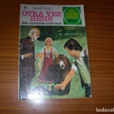 Tebeos: JOYAS LITERARIAS JUVENILES Nº 140 EDITA BRUGUERA . Lote 146908962
