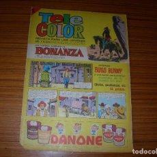 Tebeos: TELE COLOR Nº 224 EDITA BRUGUERA . Lote 146917098