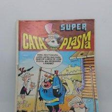 Tebeos: SUPER CATA PLASMA 1978 .. Lote 147108322