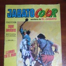 Tebeos: EL JABATO COLOR - Nº 20 - LLAMAS EN EL MAR - AÑO VII - Nº 1220 - SEGUNDA ÉPOCA. Lote 147109398