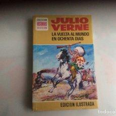 Tebeos: COLECCION HISTORIAS SELECCION Nº 5 LA VUELTA LA MUNDO EN 80 DÍAS , JULIO VERNE, EDITA : BRUGUERA. Lote 147507494
