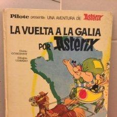 Tebeos: PILOTE - LA VUELTA A LA GALIA POR ASTERIX - ED. BRUGUERA. Lote 148161714