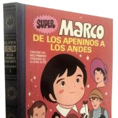 Tebeos: COMIC SUPER MARCO: DE LOS APENINOS A LOS ANDES. Lote 148178190