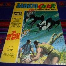 Tebeos: JABATO COLOR EXTRA ÁLBUM AMARILLO 2ª SEGUNDA ÉPOCA Nº 21. BRUGUERA 1975. LAS CAVERNAS DEL MIEDO.. Lote 148781362