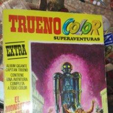 Tebeos: TRUENO COLOR EL MONSTRUO DE METAL. Lote 148910601