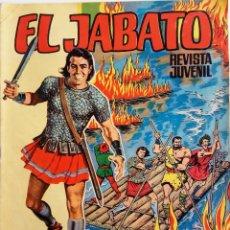 Tebeos: EL JABATO ALBUM GIGANTE Nº 34 - EL SECRETO DE LA ISLA - AÑO 1969. Lote 148939202