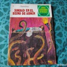 Tebeos: JOYAS LITERARIAS -SIMBAD EN EL REINO DE AHMIN- Nº 202 -EL DE LAS FOTOS VER TODOS MIS COMIC. Lote 149816502