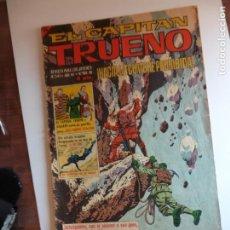 Tebeos: CAPITAN TRUENO EXTRA 341 ORIGINAL. Lote 149963398