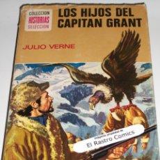 Tebeos: LOS HIJOS DEL CAPITAN GRANT, SERIE JULIO VERNE Nº 8, BRUGUERA 1975, ERCOM B7. Lote 149964134