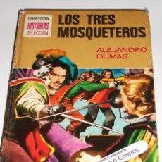 Tebeos: LOS TRES MOSQUETEROS, AMBROS, SERIE CLASICOS JUVENILES N 6 BRUGUERA 1978, ERCOM 3 B7. Lote 149964290