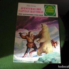 Tebeos: JOYAS LITERARIAS -AVENTURAS DEL CAPITAN HATTERAS- Nº 71 -EL DE LAS FOTOS VER TODOS MIS COMIC. Lote 150735182