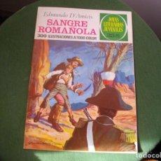 Tebeos: JOYAS LITERARIAS - SANGRE ROMAÑOLA- Nº 84 -EL DE LAS FOTOS VER TODOS MIS COMIC. Lote 150739018