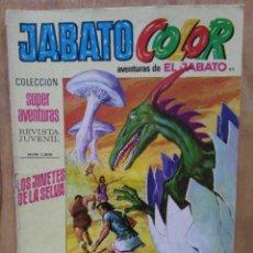 Tebeos: JABATO COLOR - AÑO III Nº 63 - ED. BRUGUERA. Lote 151495286