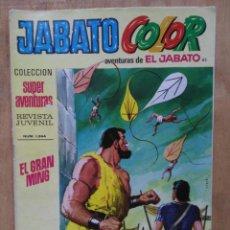 Tebeos: JABATO COLOR - AÑO III Nº 82 - ED. BRUGUERA. Lote 151495658