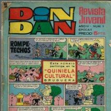 Tebeos: DIN DAN AÑO IV EPOCA 2ª NUMERO 2 - BRUGUERA 1968 - PRIMEROS NUMEROS - DIFICIL. Lote 151647714