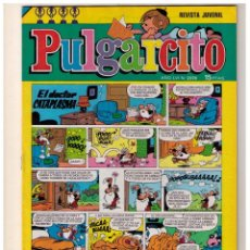 Tebeos: PULGARCITO Nº 2378 CON SHERIFF KING. Lote 151859754