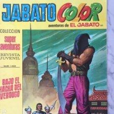 Tebeos: JABATO COLOR Nº 131 - ED. BRUGUERA 1969. Lote 152320402