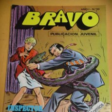 Tebeos: BRAVO Nº 30. INSPECTOR DAN 15, ED. BRUGUERA, AÑO 1976, ERCOM B8. Lote 153722814