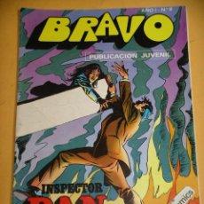 Tebeos: BRAVO Nº 8. INSPECTOR DAN 4, ED. BRUGUERA, AÑO 1976, ERCOM B8. Lote 153725878
