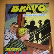Tebeos: BRAVO Nº 10. INSPECTOR DAN 5, ED. BRUGUERA, AÑO 1976, ERCOM B8. Lote 153726202