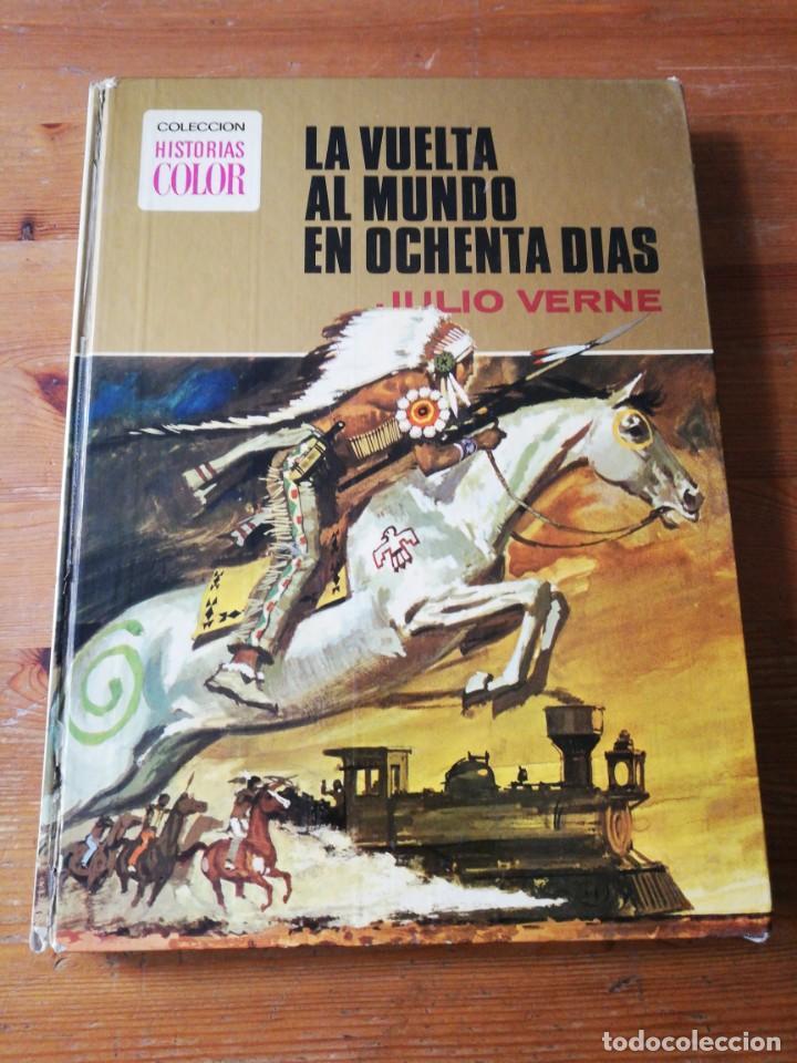 COLECCIÓN HISTORIAS COLOR NÚMERO 3. LA VUELTA AL MUNDO EN OCHENTA DÍAS. JULIO VERNE. (Tebeos y Comics - Bruguera - Otros)