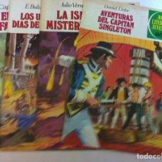Tebeos: JOYAS LITERARIAS - 5ª EDICIÓN- LOTE DE 4 - MUY BIEN CONSERVADOS. Lote 154422102