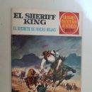 Tebeos: EL SHERIFF KING. GRANDES AVENTURAS JUVENILES. Nº 21. 1ª EDICION. BRUGUERA.. Lote 154850438