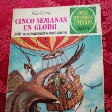 Tebeos: CINCO SEMANAS EN GLOBO JULIO VERNE JOYAS LITERARIAS Nº 62 1978. Lote 155791390