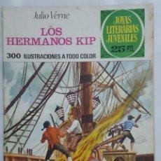 Tebeos: COMIC / JULIO VERNE / LOS HERMANOS KIP / EDITORIAL BRUGUERA Nº 158 1976 . Lote 155870186