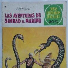 Tebeos: COMIC / ANONIMO / LAS AVENTURAS DE SIMBAD EL MARINO / EDITORIAL BRUGUERA Nº 201 1978. Lote 155870498
