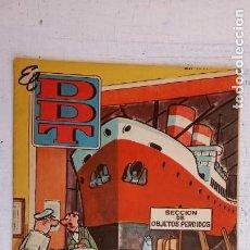 Tebeos: EL DDT Nº 604 - BRUGUERA 1958. Lote 156563010