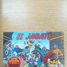 Tebeos: EL JABATO (FACSIMIL) #198. Lote 158103713