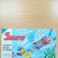 Tebeos: EL JABATO (FACSIMIL) #365. Lote 158104472
