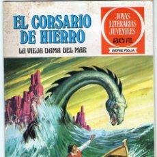 Livros de Banda Desenhada: EL CORSARIO DE HIERRO - Nº 2 - LA VIEJA DAMA DEL MAR - JOYAS LITERARIAS JUVENILES - BRUGUERA.. Lote 158270250