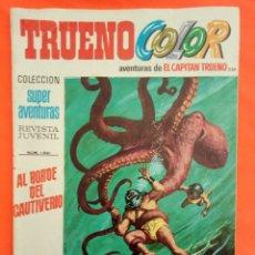 Tebeos: TRUENO COLOR PRIMERA ÉPOCA NUMERO 259 AÑO VII 1974 AL BORDE DEL CAUTIVERIO. Lote 158557657