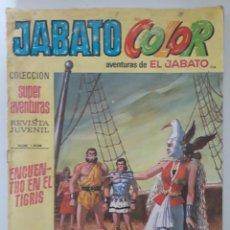 Tebeos: TEBEO JABATO COLOR. Lote 158684408