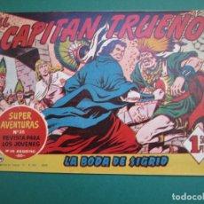 Tebeos: CAPITAN TRUENO, EL (1956, BRUGUERA) 94 · 21-VII-1958 · LA BODA DE SIGRID. Lote 159648846