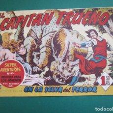Tebeos: CAPITAN TRUENO, EL (1956, BRUGUERA) 88 · 9-VI-1958 · LA HISTORIA DE IZCA. Lote 159666582