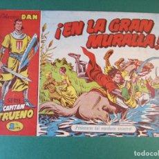 Tebeos: CAPITAN TRUENO, EL (1956, BRUGUERA) 16 · 4-I-1957 · ¡EN LA GRAN MURALLA!. Lote 159754130