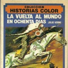 Tebeos: 5 COLECCION HISTORIAS COLOR LA VUELTA AL MUNDO EN 80 DIAS JULIO VERNE BRUGUERA. Lote 159898202