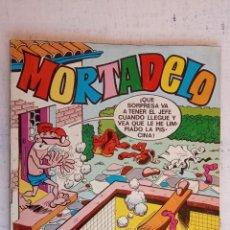 Tebeos: MORTADELO EXTRA DE VERANO 1971 - MICHEL TANGUY, EL CORSARIO DE HIERRO - SIR TIM O'THEO - MANOLON ETC. Lote 160183470